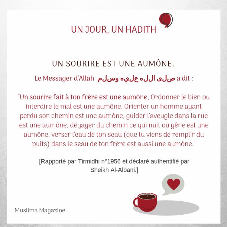 Copie de Qu'une femme ne méprise pas sa voisine Au nom d'Allah, le Tout Miséricordieux, le Très Miséricordieux.D'après Abou Houreira (qu'Allah l'agrée), le Prophète (que la prière d'Allah et Son salut soient (5)