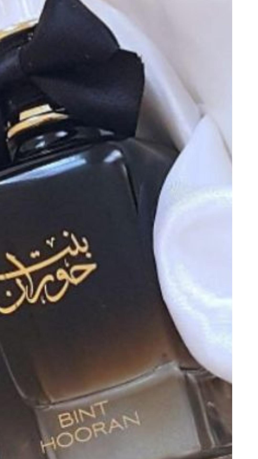 parfum hooran